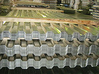 Профнастил оцинкованный 0,55 мм толщина НС20, НС21, НС35, НС44, НC57, фото 1