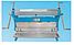 Листогиб гильотина вальцы ручные 3-IN-1/200 BJ, фото 5