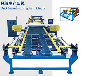 Автоматическая линия для производства  прямоугольных воздуховодов AML-IV-1600 (LC)