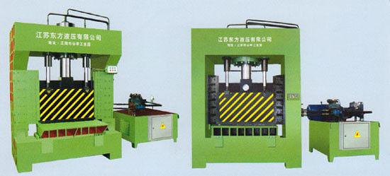 Ножницы для резки металлолома портального типа Q15-630
