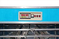 Инкубатор Промышленный на 480 гусиных яиц