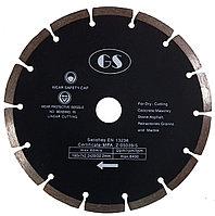 Алмазный диск GS 150х2.2