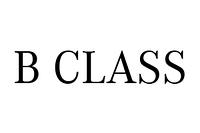 Тормозные диски Мерседес B Class (w245)