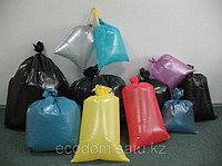 Утилизация тары, мешков из-под химической продукции