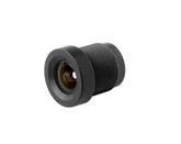 Объектив L08 NOVICAM 8mm, для камер 85 серии, фото 2