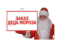 Почта Деда Мороза в Павлодаре, фото 1