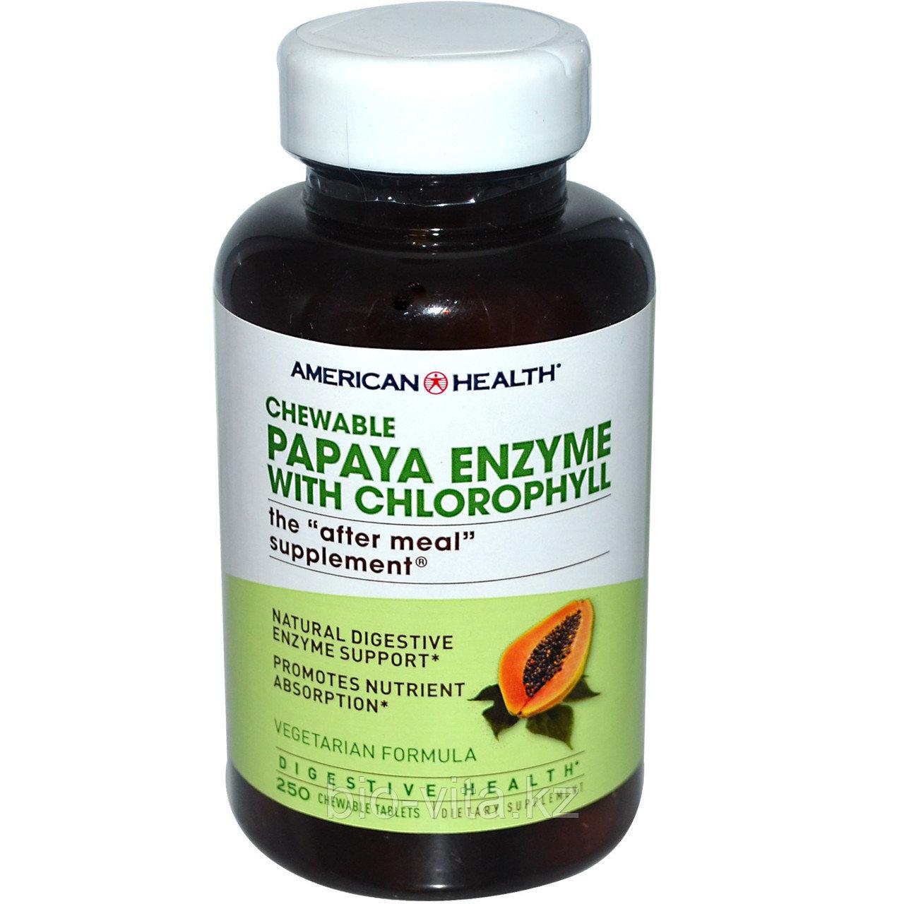 Ферменты папайи с хлорофиллом.  250 таблеток. American Health
