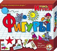 «Фигуры», настольная игра серии «Учись, играя», фото 1