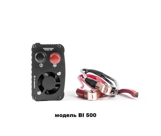 Инверторы BI-500