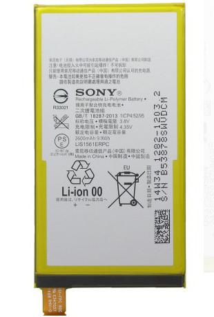 Заводской аккумулятор для Sony Xperia Z2 mini (LIS1547ERPC, 3000mAh)