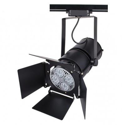 Трековый светодиодный светильник LD-35W (на шинопроводе) LED PAR30 Е27(в комплекте) со шторками