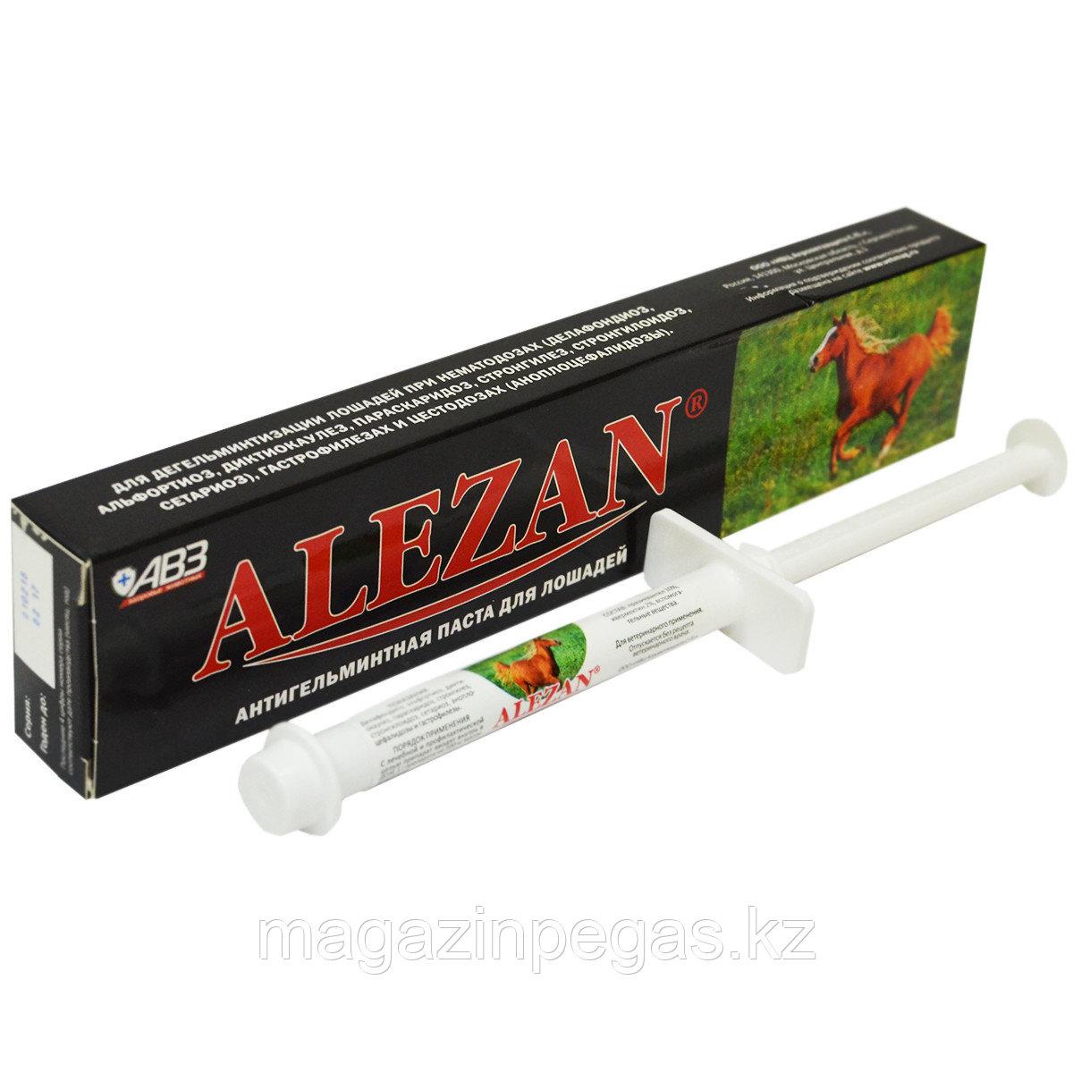 Алезан антигельмитная паста