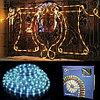 Гирлянда дюралайт электр. голуб. 8м 8 функций 558-49