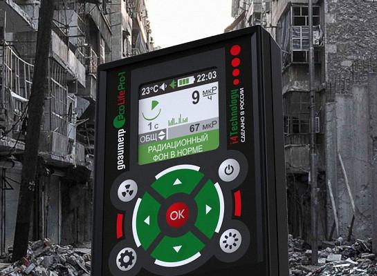 Радиационный фон должен быть в норме — дозиметр EcoLifePro 1 всегда своевременно предупредит вас, если это не так