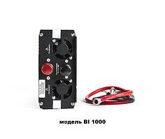 Инвертор BI-1000