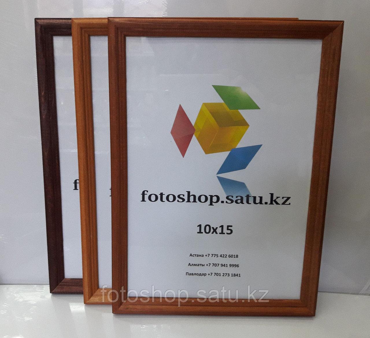Фоторамка деревянная со стеклом 10*15 - фото 2