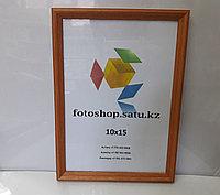 Фоторамка деревянная со стеклом 10*15