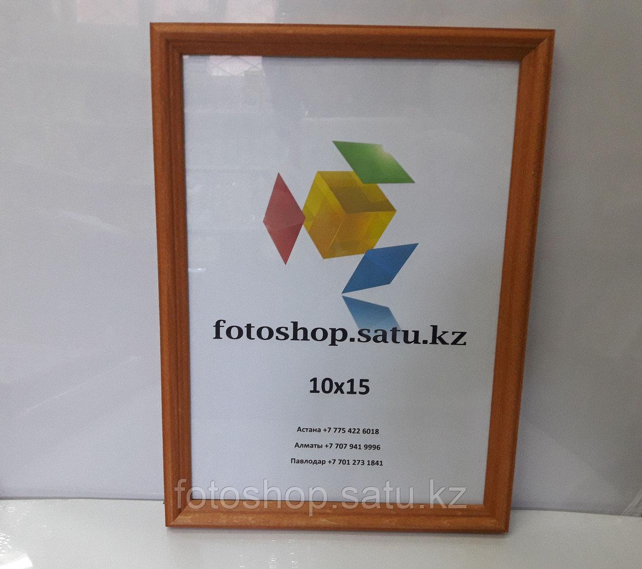Фоторамка деревянная со стеклом 10*15 - фото 1