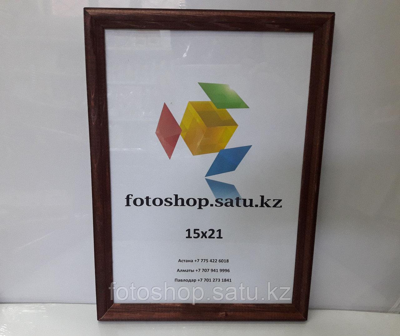 Фоторамка деревянная со стеклом 15*21 - фото 1