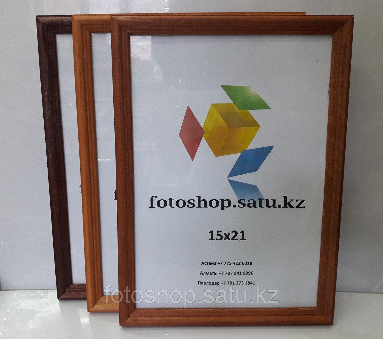 Фоторамка деревянная со стеклом 15*21 - фото 2