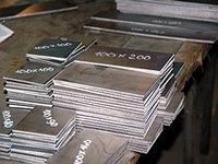 Рубка металла