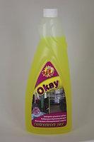 Очиститель Chem-Italia Okay 0.75 l