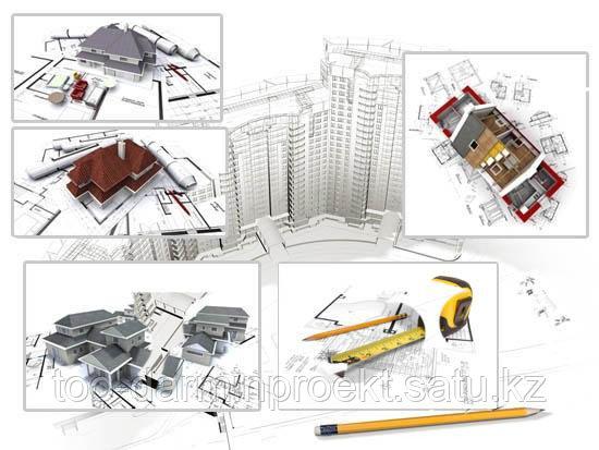 Проектирование всех видов нежилых зданий