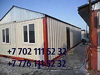 Бытовка офисная из 2х 40фут контейнеров