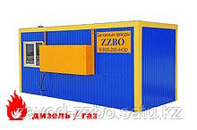 Газовый Парогенератор ПГ-1000 в блок-контейнере