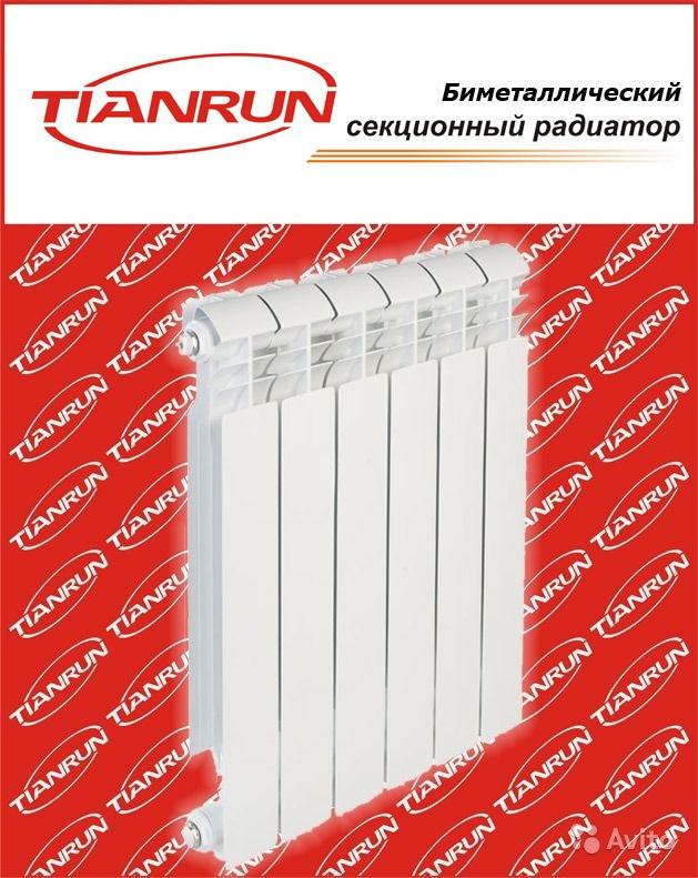 Радиатор биметаллический GOLF 500/80