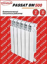 Биметаллический радиатор PASSAT 500/80