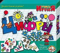 «Цифры», настольная игра серии «Учись, играя», фото 1