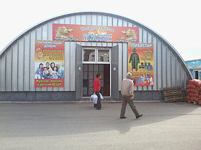 Торговый павильон. г. Караганда, ул. Молокова