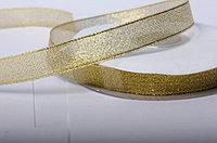Лента парча -золото 20 мм. Creativ 1258 - 1