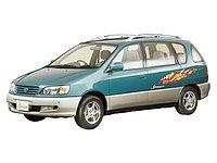 Ipsum 1996-2001