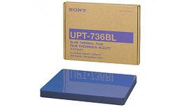 UPT-736BL Пленка для рентген принтера голубая, в листах
