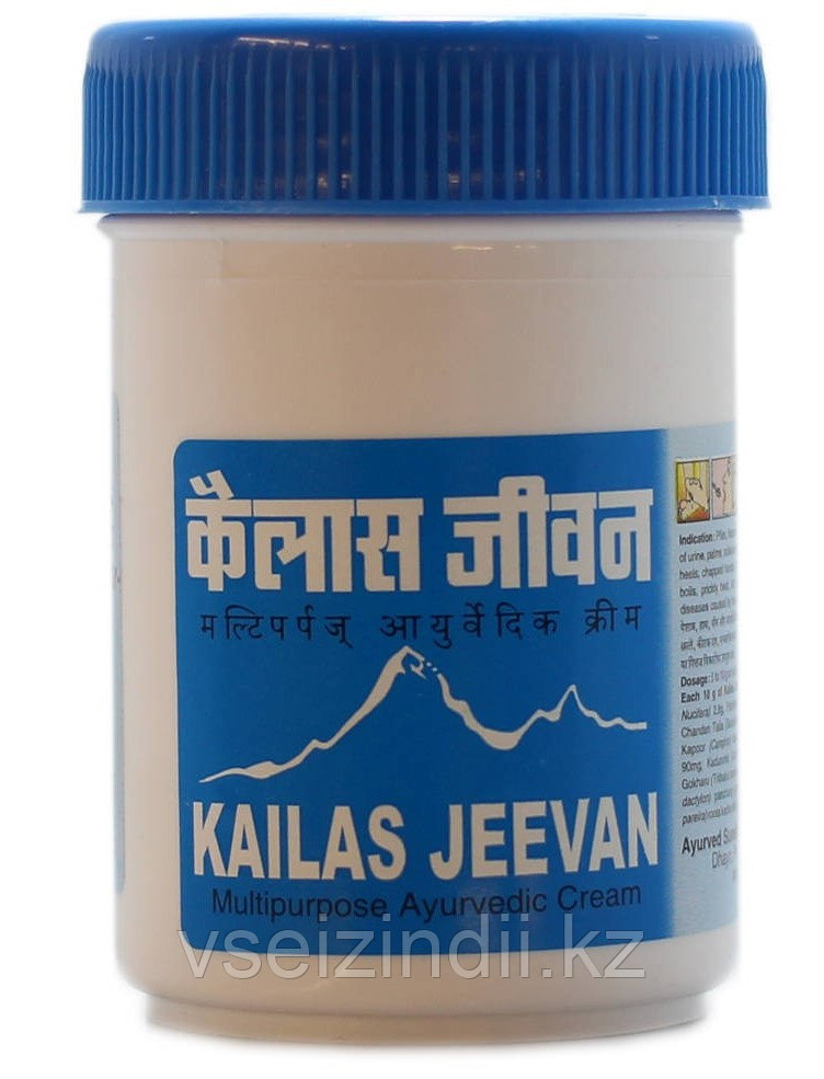 Мазь-бальзам Кайлаш Дживан /Kailas Jeevan, 120 гр