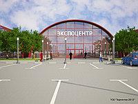 Дизайн проект выставочного комплекса