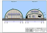 Архитектурное проектирование бескаркасных арочных зданий и сооружений, фото 2