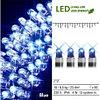 Гирлянда голубая доп Дождь 3x0,4м 50 диодов LED черный кабель 465-49