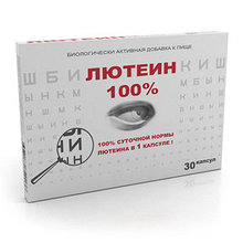 """ЛЮТЕИН 100%"": для глаз.(30 капсул)"