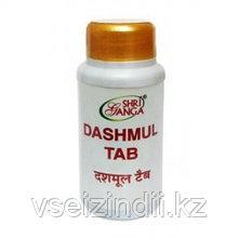 Дашмул, Шри Ганга, Dashmul Shri ganga, очищение дыхательной системы от шлаков, 100 таблеток