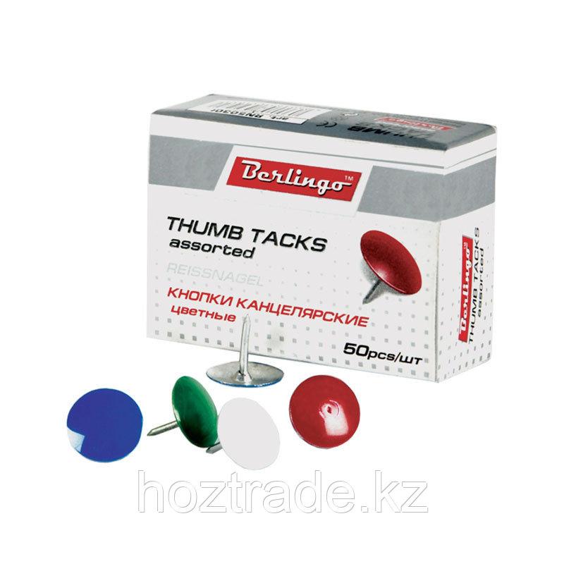 Кнопки канцелярские (гвоздики) цветные Berlingo 10 мм 50 шт