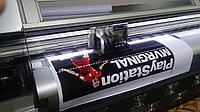 Астана  широкоформатная печать  самаклеюший пленке