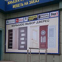 Баннер печать в Астане по низким ценам