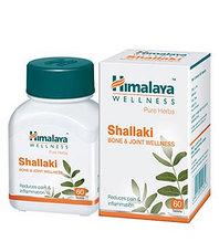 Шаллаки, Гималаи (Shallaki, Himalaya), для здоровья суставов, 60 таблеток