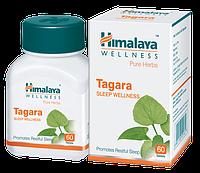 Тагара, Гималаи (Tagara, Himalaya). Индийская валериана. 60 таблеток