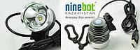 Мощный фонарь для велосипеда 850 люмен от Ninebot.