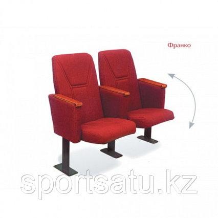 Театральное кресло