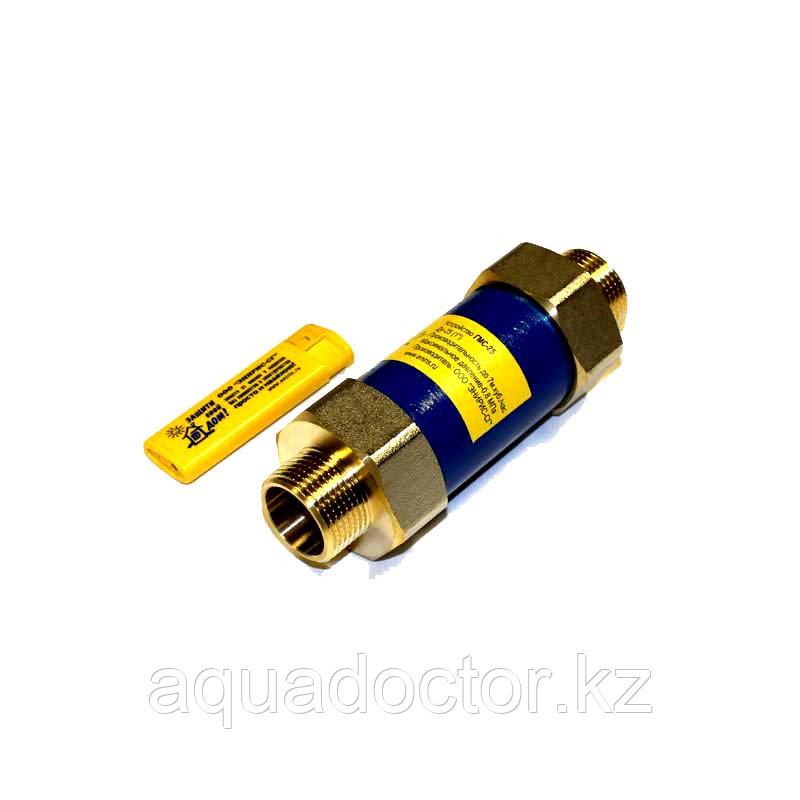 Гидромагнитная система ГМС - 25Р